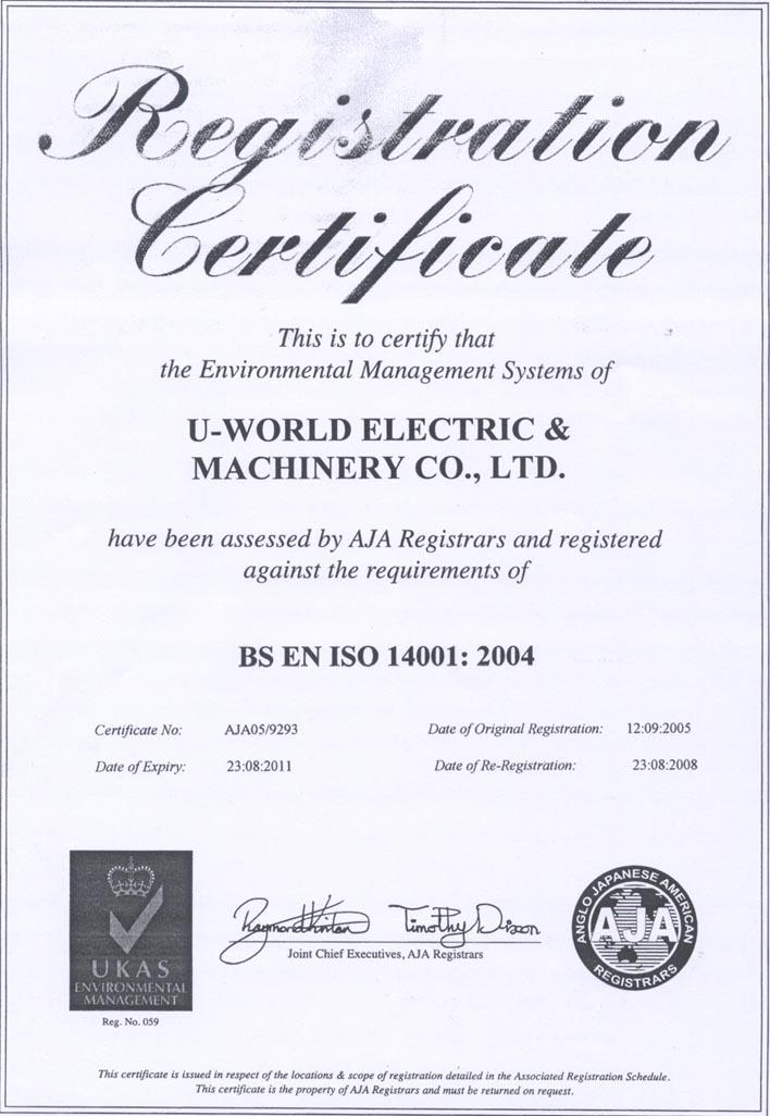 ISO14001-a1