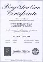 ISO14001-a2