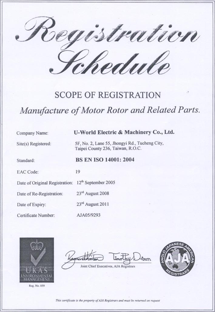 ISO14001-b1