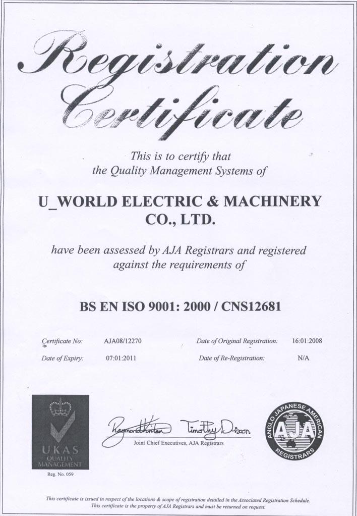 ISO9001-a1