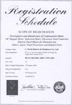 ISO9001-a2