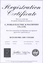 ISO9001-b1