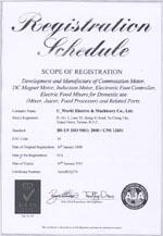 ISO9001-b2