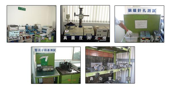 測試 產品 儀器 管理