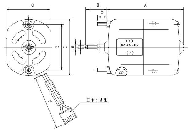 合邦電機 縫紉機專用馬達